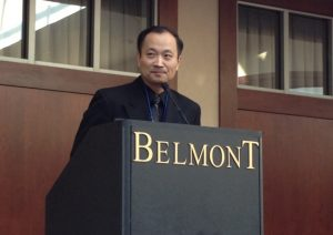 Weekly Meeting: Dr. Ming Wang @ The Gathering Place